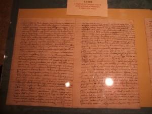 Il documento ufficiale di Costanza D'Altavilla.