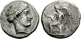 Moneta di Terina II