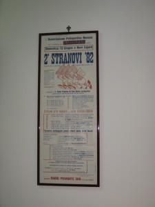 Stranovi1982