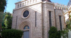 La Giornata Europea della Cultura Ebraica a Genova