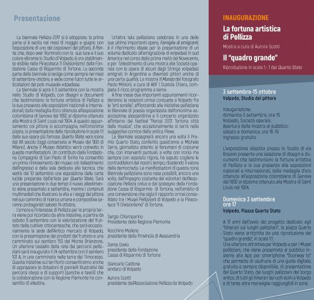 La Biennale di Volpedo 3 settembre 2017